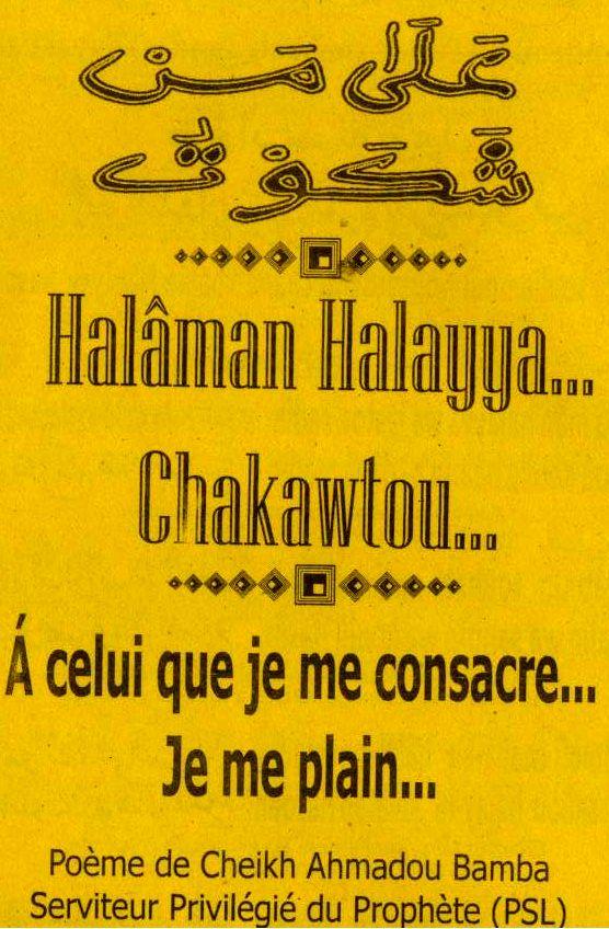 ALAMANE ALEYYA CHAKAWTOU (2)