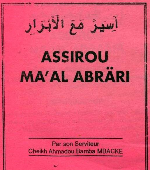 ASSIROU MAHAL ABRARI
