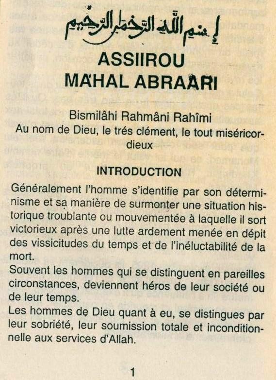 ASSIROU MAHAL ABRARI (2)