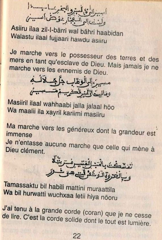ASSIROU MAHAL ABRARI (23)