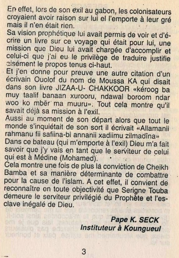 ASSIROU MAHAL ABRARI (4)
