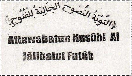 ATTAWBATUN NASOUH (1)