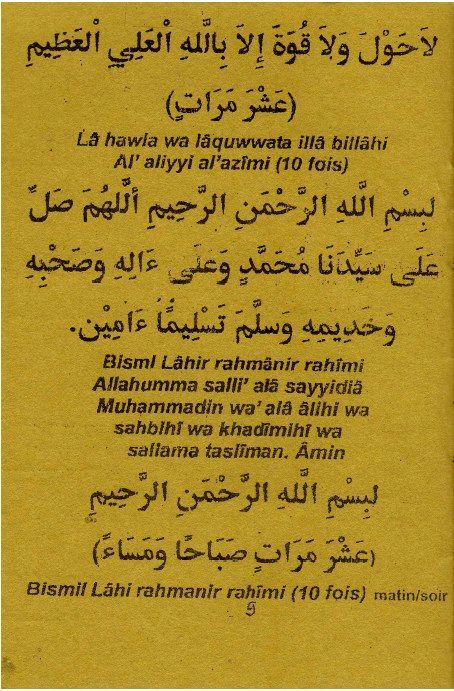 ATTAWBATUN NASOUH (10)