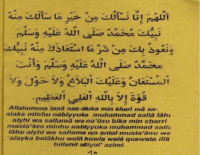 ATTAWBATUN NASOUH (11)