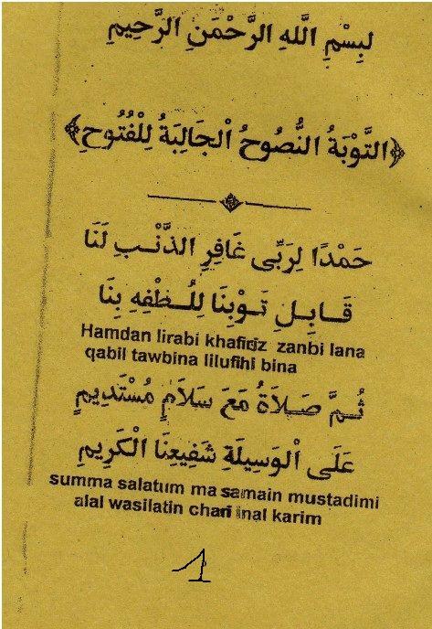 ATTAWBATUN NASOUH (2)