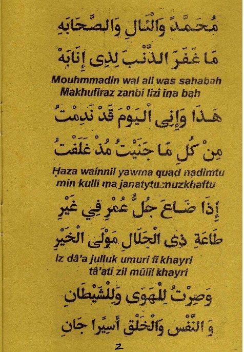 ATTAWBATUN NASOUH (3)