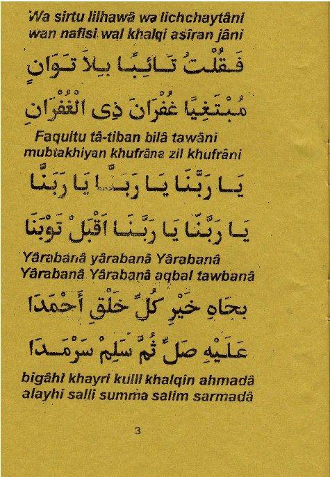 ATTAWBATUN NASOUH (4)