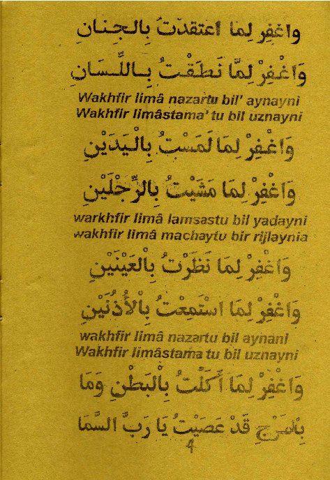 ATTAWBATUN NASOUH (5)