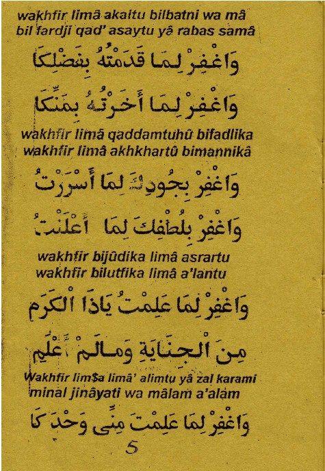ATTAWBATUN NASOUH (6)