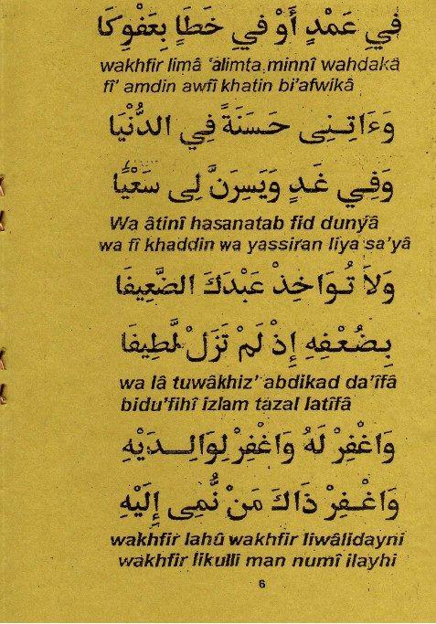 ATTAWBATUN NASOUH (7)