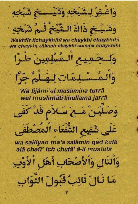 ATTAWBATUN NASOUH (8)