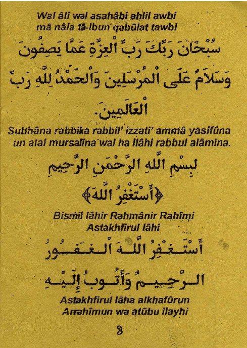 ATTAWBATUN NASOUH (9)