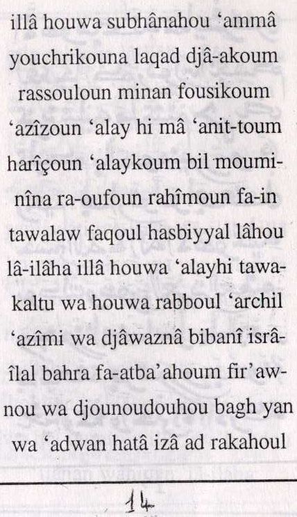 Asmaa_out tahlil (15)