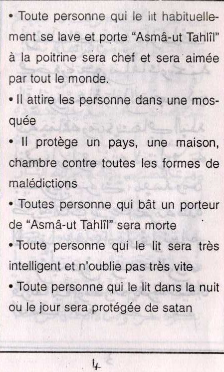 Asmaa_out tahlil (5)