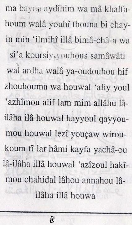 Asmaa_out tahlil (9)