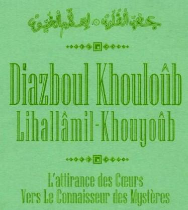 Djazboul Khoulob (1)
