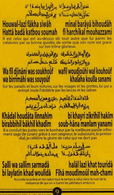 Djazboul Khoulob (10)