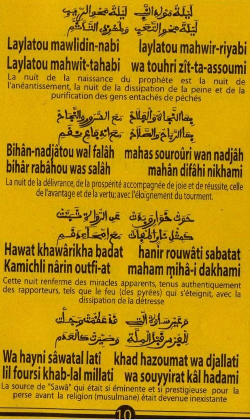 Djazboul Khoulob (11)