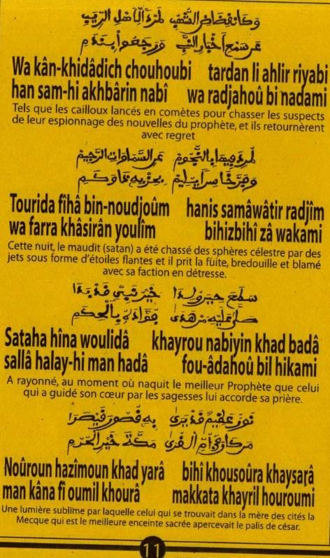 Djazboul Khoulob (12)