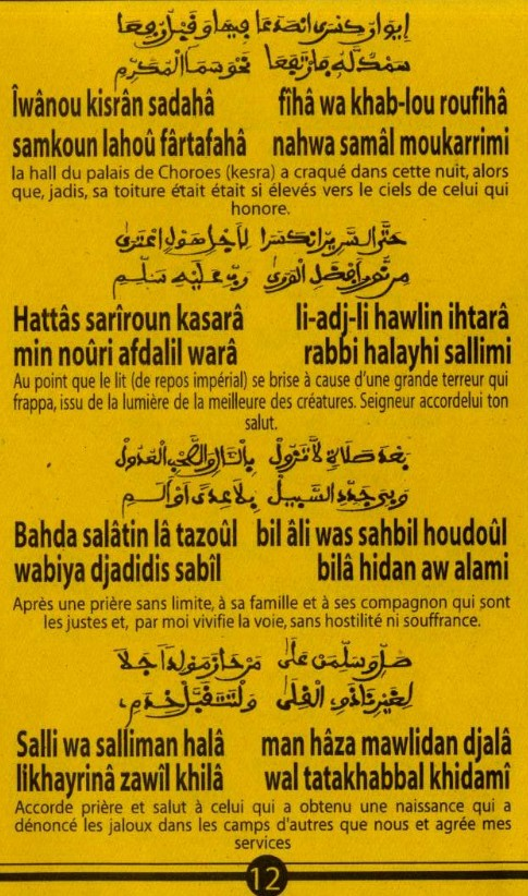Djazboul Khoulob (13)