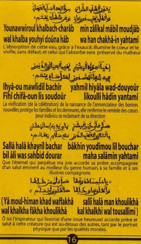 Djazboul Khoulob (17)