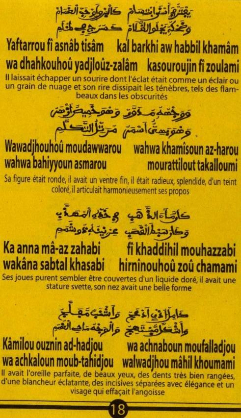 Djazboul Khoulob (19)