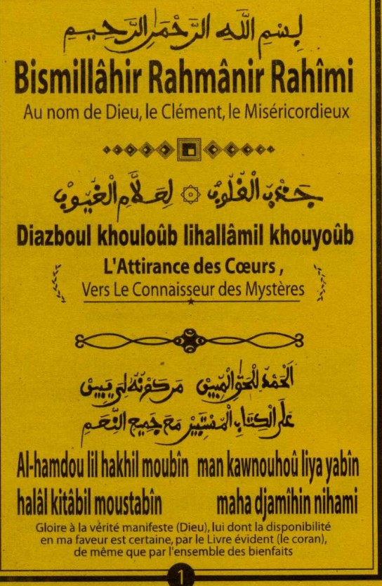 Djazboul Khoulob (2)