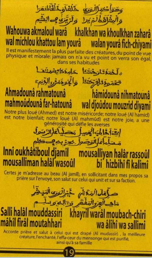 Djazboul Khoulob (20)