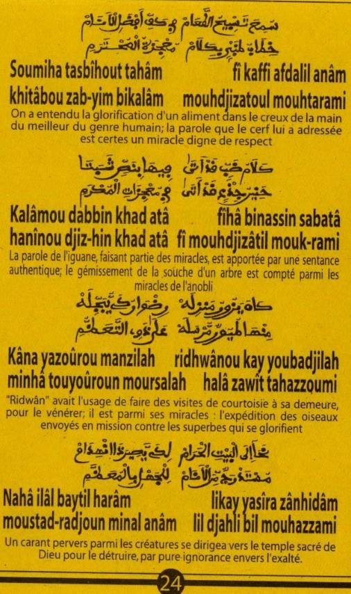 Djazboul Khoulob (25)