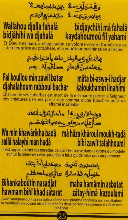 Djazboul Khoulob (26)