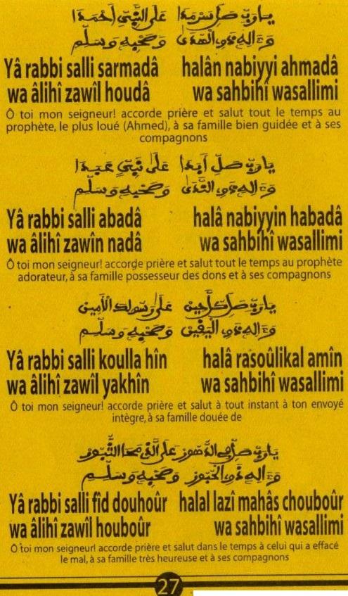 Djazboul Khoulob (28)