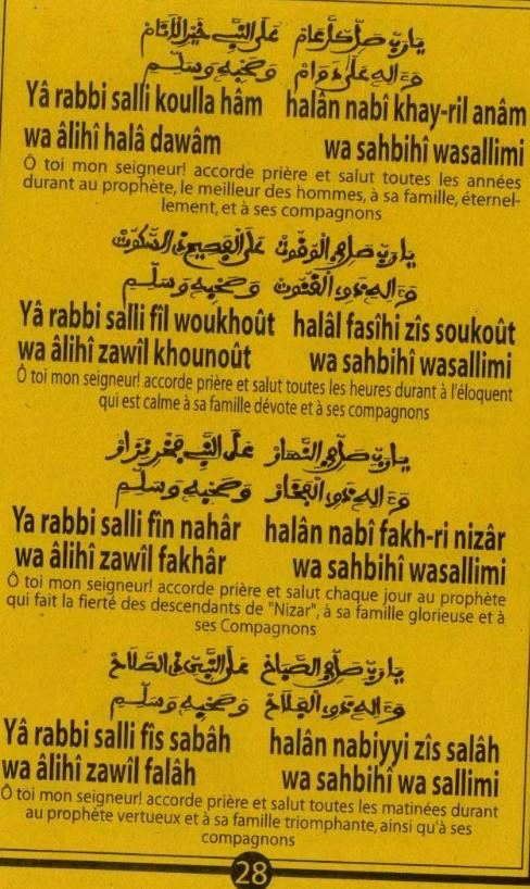 Djazboul Khoulob (29)
