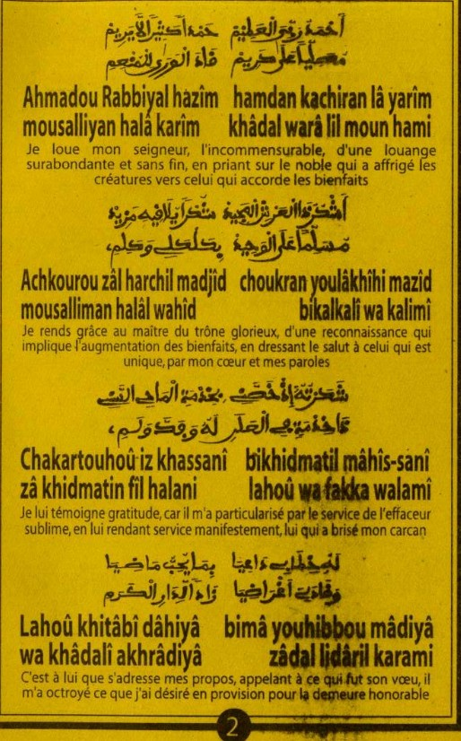 Djazboul Khoulob (3)