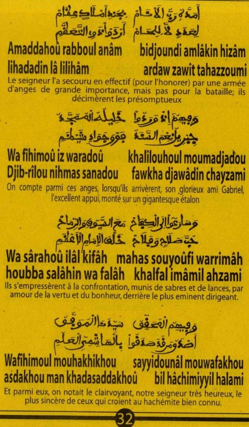 Djazboul Khoulob (33)