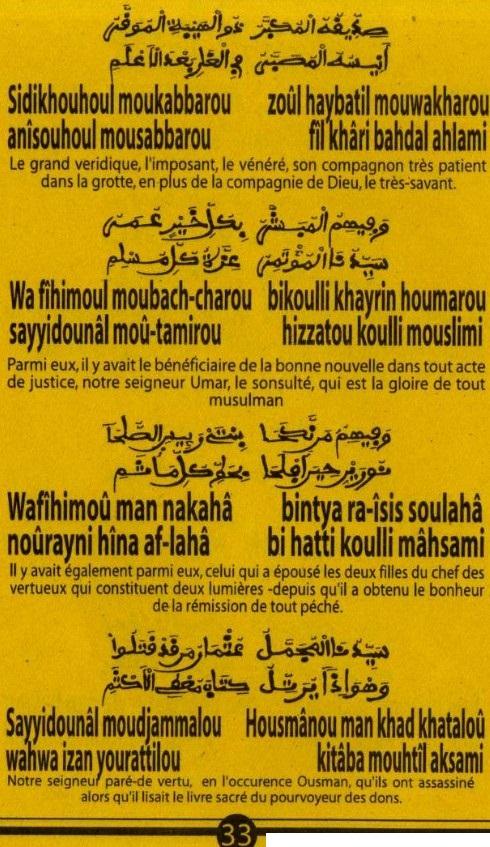 Djazboul Khoulob (34)
