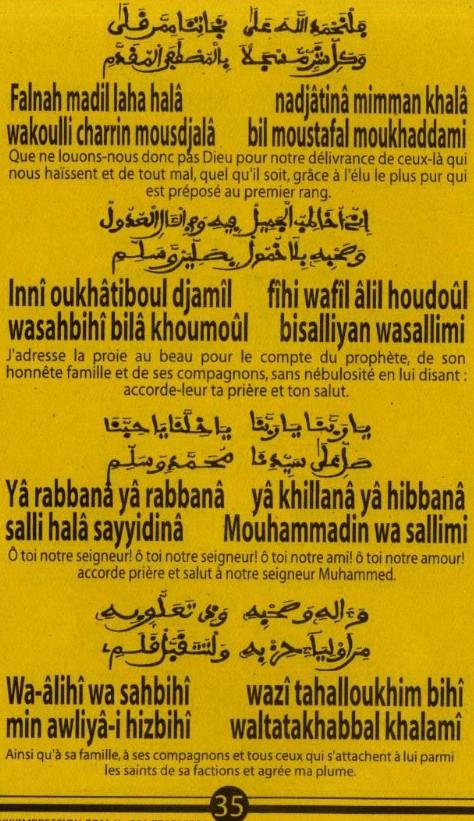 Djazboul Khoulob (36)