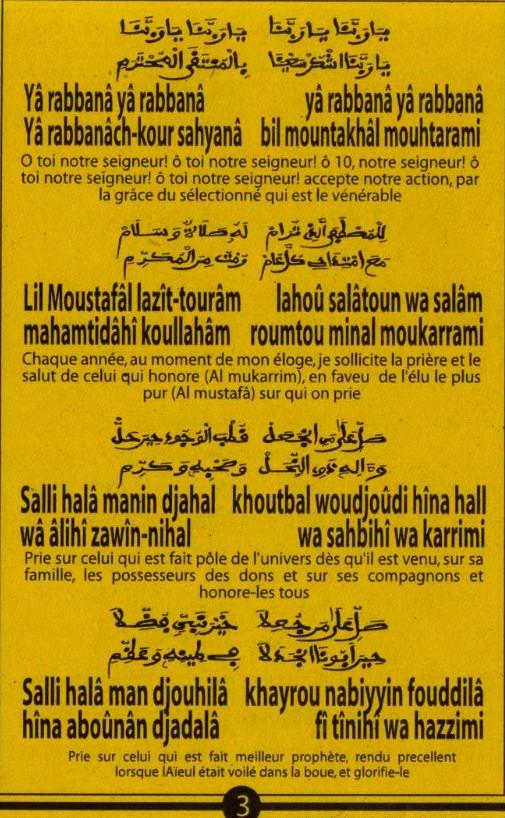 Djazboul Khoulob (4)