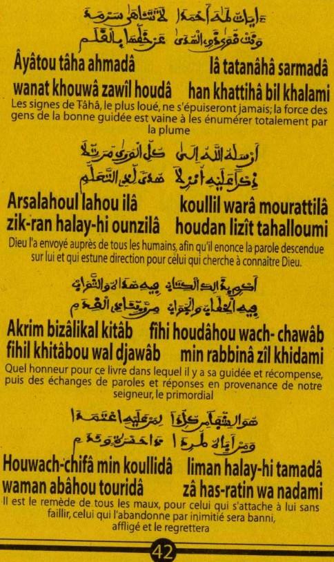 Djazboul Khoulob (43)