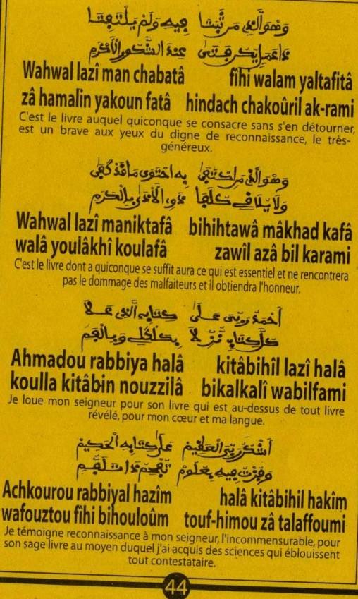 Djazboul Khoulob (45)
