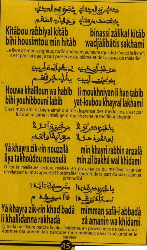 Djazboul Khoulob (46)
