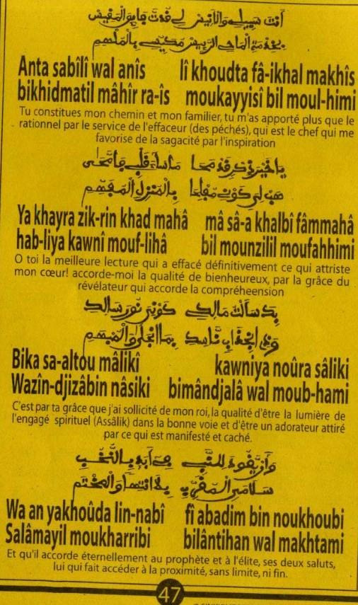 Djazboul Khoulob (48)