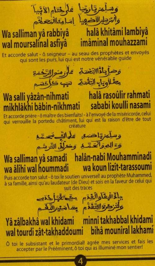 Djazboul Khoulob (5)