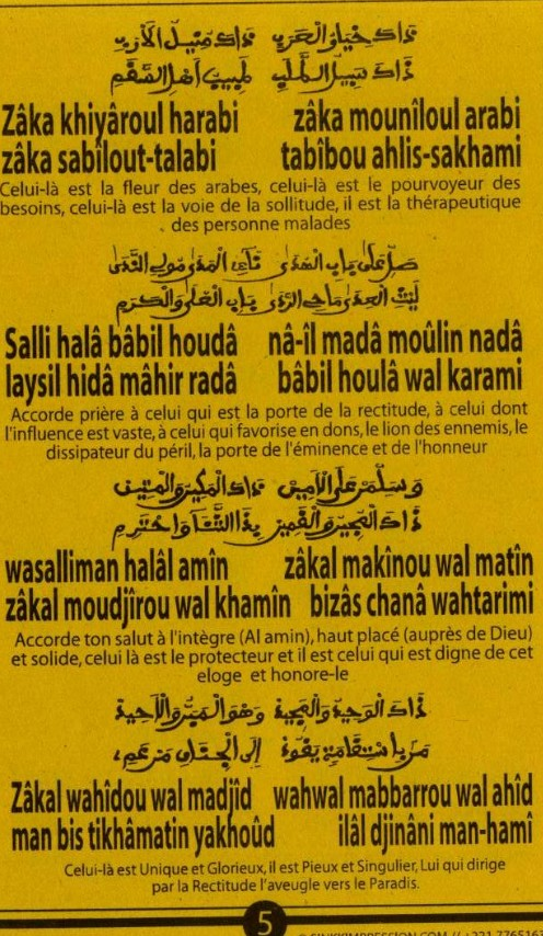 Djazboul Khoulob (6)