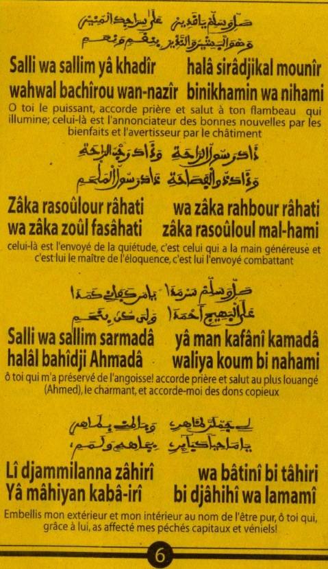 Djazboul Khoulob (7)