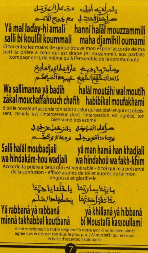 Djazboul Khoulob (8)