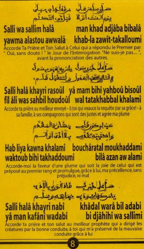 Djazboul Khoulob (9)