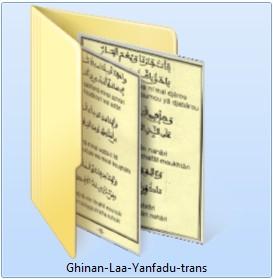 GUINANE LA YANFADOU