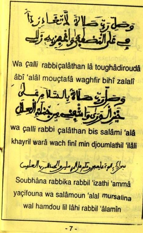 Inni aqkholou et Mouda khayati (10)