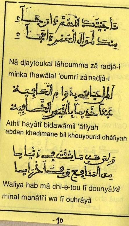 Inni aqkholou et Mouda khayati (13)
