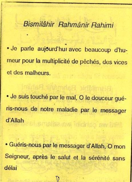 Inni aqkholou et Mouda khayati (3)